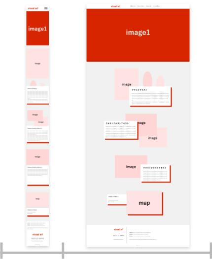 スクロールエフェクトサイトデザイン例