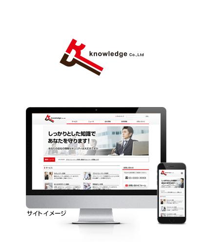 WEBブランディング例