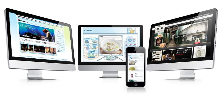WEBデザイン例