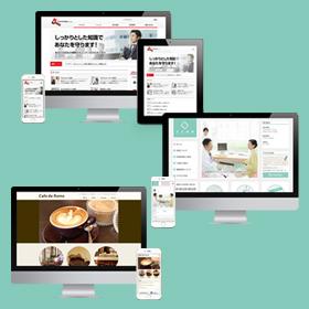 WEBデザインで分かりやすさを伝える