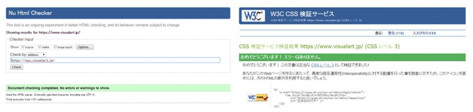 w3c_checked
