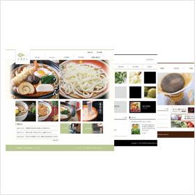 ホームページのデザインが意味するものとは?
