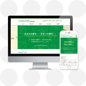 シンプルデザインのホームページ制作