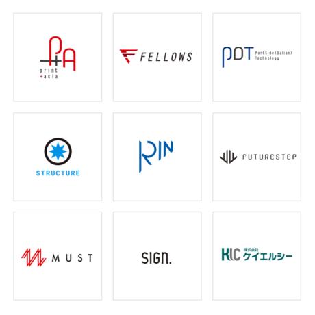 企業ロゴ作成事例